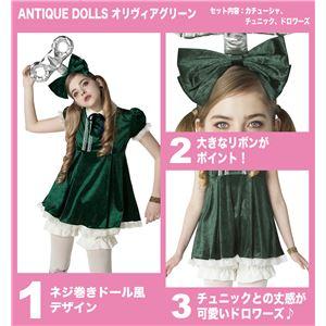 【コスプレ】 ANTIQUE DOLLS オリヴィアグリーン f04