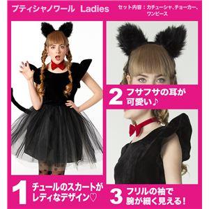 【コスプレ】 プティシャノワール Ladies f04