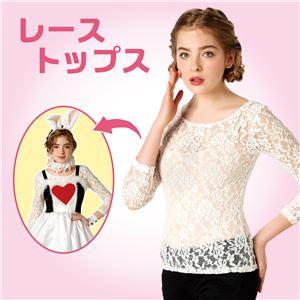 【コスプレ】 レーストップス Ladies ホワイト h02