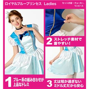 【コスプレ】 ロイヤルブループリンセス Ladies f04