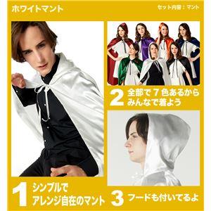 【コスプレ】 ホワイトマント f04
