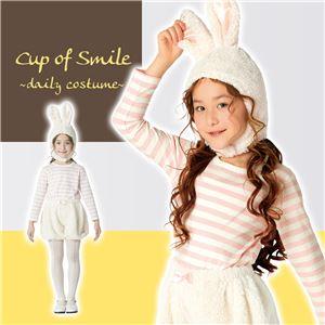 子供用 コスプレ衣装 【COS ホワイトラパン100cmサイズ】 かぶりもの かぼちゃパンツ付き ポリエステル 〔ハロウィン〕