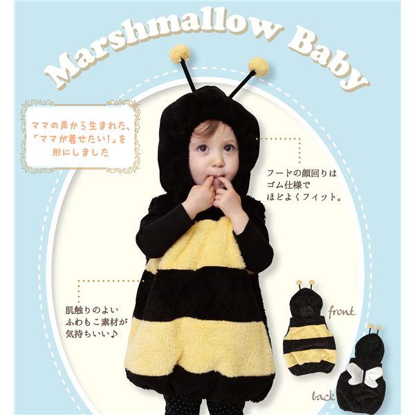 【ベイビー蜜蜂コスプレ】マシュマロハッチ Baby