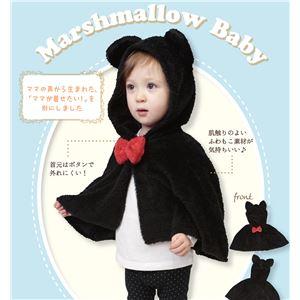 【コスプレ】 もこもこキャットケープ Baby  (子供用/ベビー)