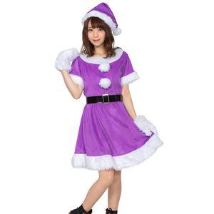 【クリスマスコスプレ 衣装】 カラフルサンタ レディース パープル - 拡大画像