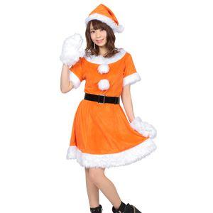 【クリスマスコスプレ 衣装】 カラフルサンタ レディース オレンジ - 拡大画像