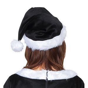 【クリスマスコスプレ 衣装】 サンタ帽子 ブラック