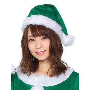 【クリスマスコスプレ 衣装】 サンタ帽子 グリーン - 拡大画像