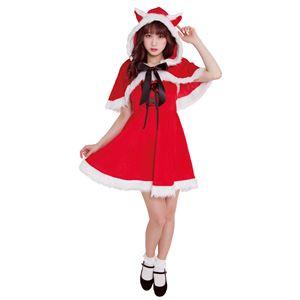 【クリスマスコスプレ 衣装】 キャットケープサンタ - 拡大画像