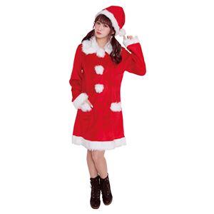 【クリスマスコスプレ 衣装】 サンタガールコート - 拡大画像