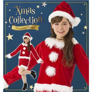【クリスマスコスプレ 衣装】 ホットパンツサンタ - 拡大画像