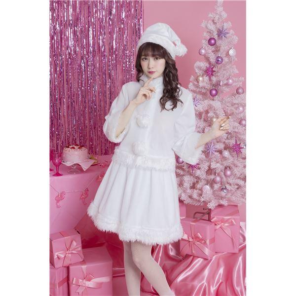 【サンタコスプレ/白・ホワイト/レディース】ベイシックサンタ ホワイト