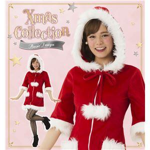 【クリスマスコスプレ 衣装】 ハッピーサンタ