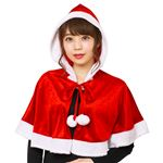 【クリスマスコスプレ 衣装】 カラフルケープ レッド
