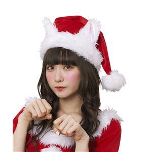 【クリスマスコスプレ 衣装】 ネコミミサンタ帽子 - 拡大画像