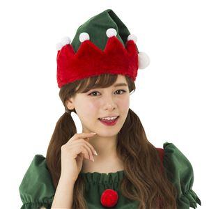 【クリスマスコスプレ 衣装】 エルフハット - 拡大画像