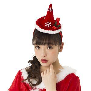 【クリスマスコスプレ 衣装】 スノーサンタハットカチューシャ - 拡大画像