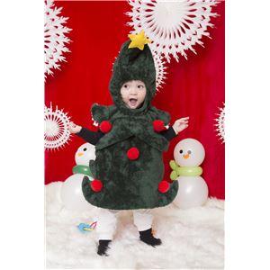 クリスマスコスプレ/衣装 【マシュマロツリー】 ベビー1~2歳目安 ポリエステル 〔イベント パーティー〕