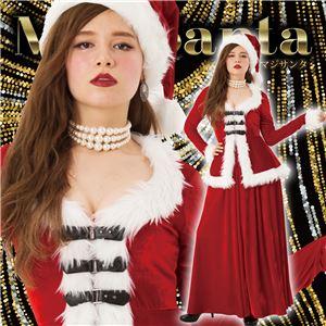 【クリスマスコスプレ 衣装】 マジサンタ エレガントロングサンタの写真1