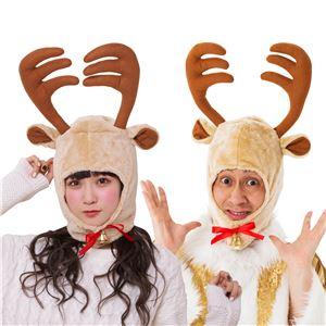 【クリスマスコスプレ 衣装】 マジサンタ マジなトナカイかぶりもの - 拡大画像