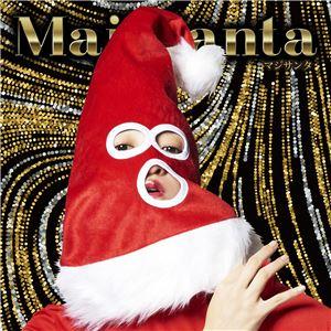 サンタコスプレ/コスプレ衣装 【目出しサンタ帽子】 長さ58cm ポリエステル 『マジサンタ』