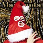 【クリスマスコスプレ 衣装】 マジサンタ 目出しサンタ帽子