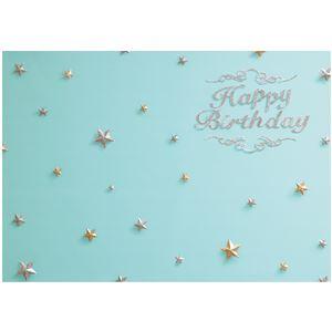 フォトポスター/壁紙ポスター 【Happy Birthday ミントグリーン】 A0サイズ 841mm×1189mm 紙製 『イエスタ iesta』