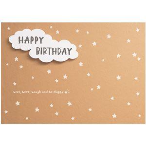 フォトポスター/壁紙ポスター 【Happy Birthday ナチュラル】 A0サイズ 841mm×1189mm 紙製 『イエスタ iesta』