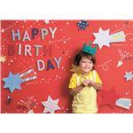 フォトポスター/壁紙ポスター 【Happy Birthday ポップスター レッド】 A0サイズ 841mm×1189mm 紙製 『イエスタ iesta』