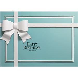 フォトポスター/壁紙ポスター 【Happy Birthday ロイヤルブルー】 A0サイズ 841mm×1189mm 紙製 『イエスタ iesta』