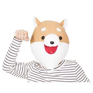 【コスプレ】わんわん柴犬かぶりもの - 拡大画像