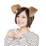 コスプレ衣装/コスチューム 【わんわん犬耳カチューシャ】 ポリエステル 〔イベント パーティー〕