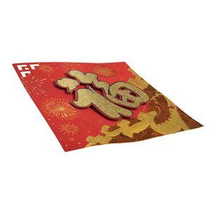 春節 福飾り/お飾り 【金ラメ花火】 立体タイプ 35cm×35cm 重さ103g 〔旧正月 イベント〕