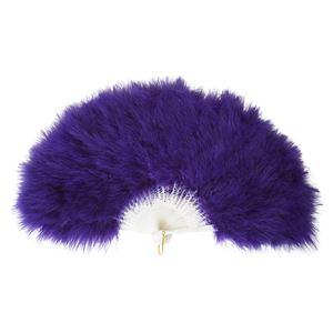 ふわふわ羽扇子 紫
