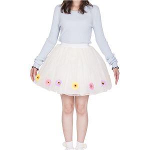 フラワーボリュームスカート ホワイト