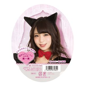 猫耳カチューシャ ふせ耳 黒×黒