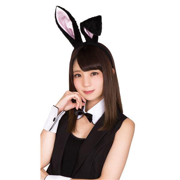 うさ耳カチューシャ 黒×ピンク