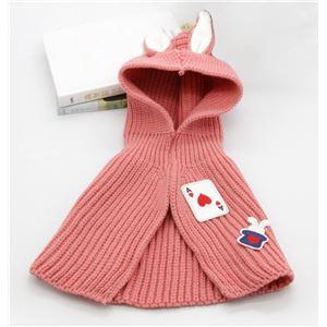 ベビーケープ/ベビーマント 【ピンク】 洗える 対象年齢8か月~24か月程度 アクリル製 『うさみみケープ Baby』