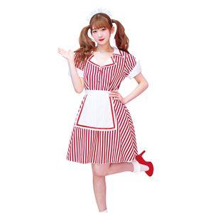 コスプレ衣装/コスチューム 【ダイナー】 レディース155cm〜165cm 『トキメキグラフィティ TG』
