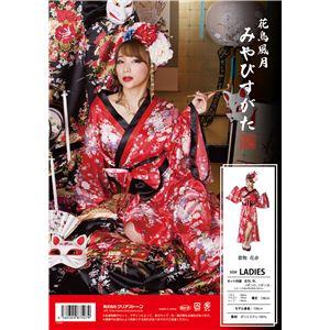 和風 コスプレ衣装/コスチューム 【着物 花柄/赤】 Ladies/身長:155〜165cm 『花鳥風月』
