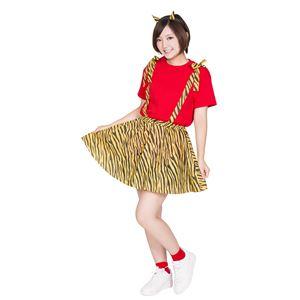 コスプレ衣装/コスチューム【鬼っこジャンパースカートセット】Ladies/身長:155〜165cmサイズ調整可簡易仮装