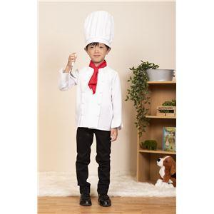 【コスプレ衣装/コスチューム】キッズジョブ コックさん 120cmサイズ