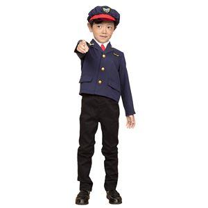 コスプレ衣装/コスチューム【運転手さん120cmサイズ】子供用ハロウィンおままごとお遊戯会『キッズジョブ』