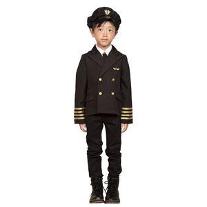 コスプレ衣装/コスチューム【パイロット120cmサイズ】子供用ハロウィンおままごとお遊戯会『キッズジョブ』