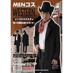 【ウェスタン】  4,248円(税抜:4,046円)