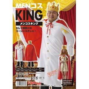 【コスプレ】 MENコス キング 4560320827979 - 拡大画像