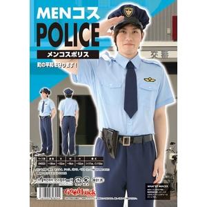 【コスプレ】 MENコス ポリス 4560320828044