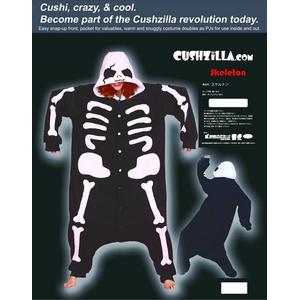【着ぐるみ】Cushzilla Skeleton スケルトン - 拡大画像