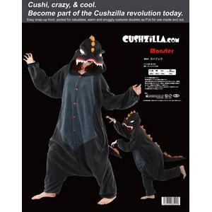 【着ぐるみ】Cushzilla Monster カイジュウ - 拡大画像