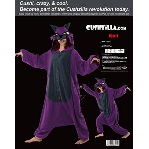 【着ぐるみ】Cushzilla Wolf ウルフ - 拡大画像